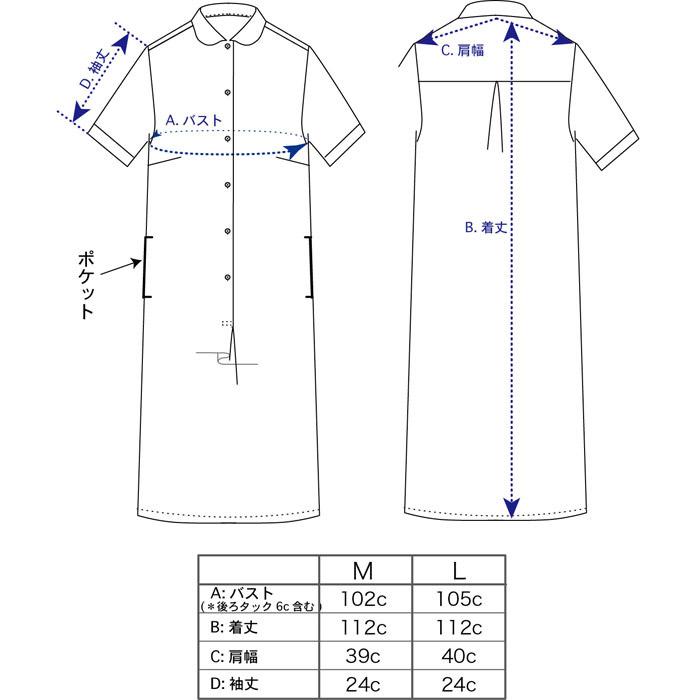 丸襟半袖ワンピース