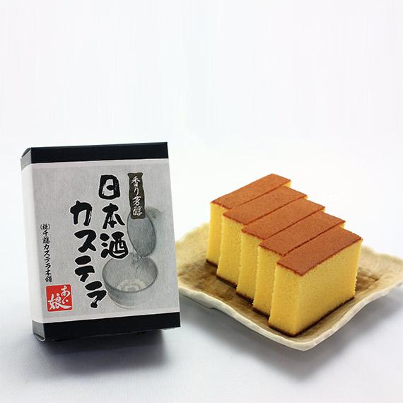 日本酒カステラ 0.5斤
