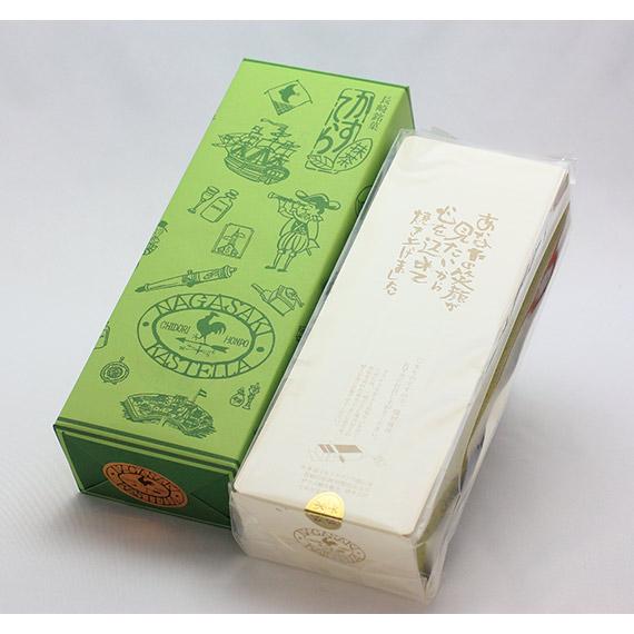 抹茶カステラ 1斤