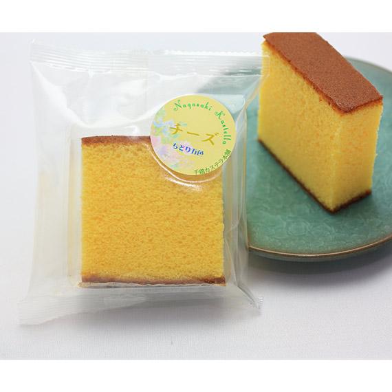 チーズカステラ 45g個包装