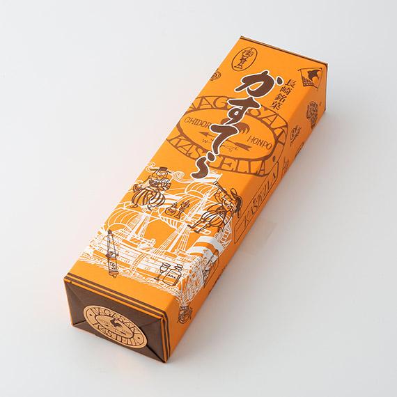 蜂蜜カステラ 0.75斤