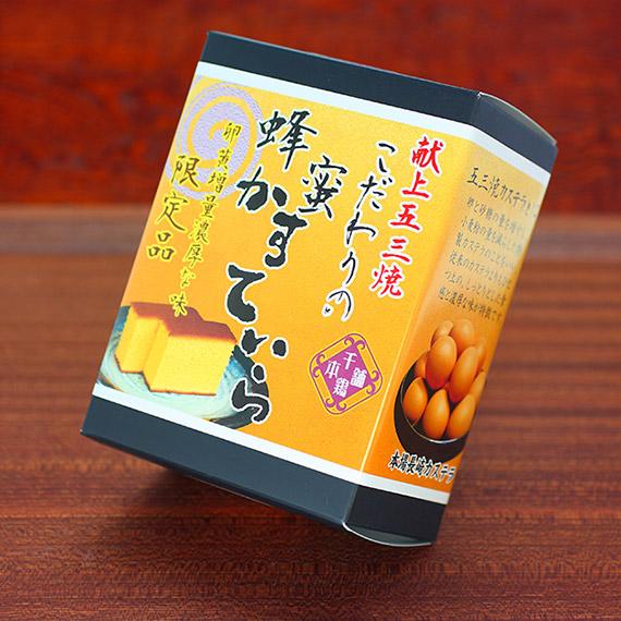 五三焼蜂蜜かすていら 0.5斤