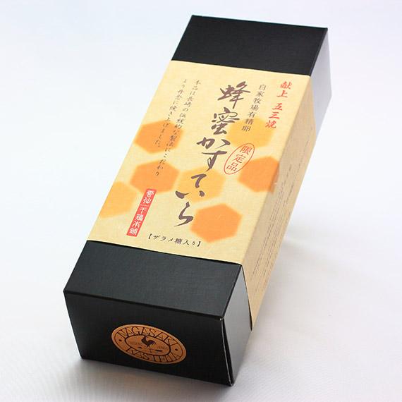 【夏のギフト対象品】 五三焼蜂蜜かすていら 1斤