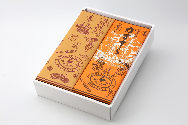 【夏のギフト対象品】 カステラ1斤2本セット 「蜂蜜カステラ1斤+お好きな味のカステラ1斤」