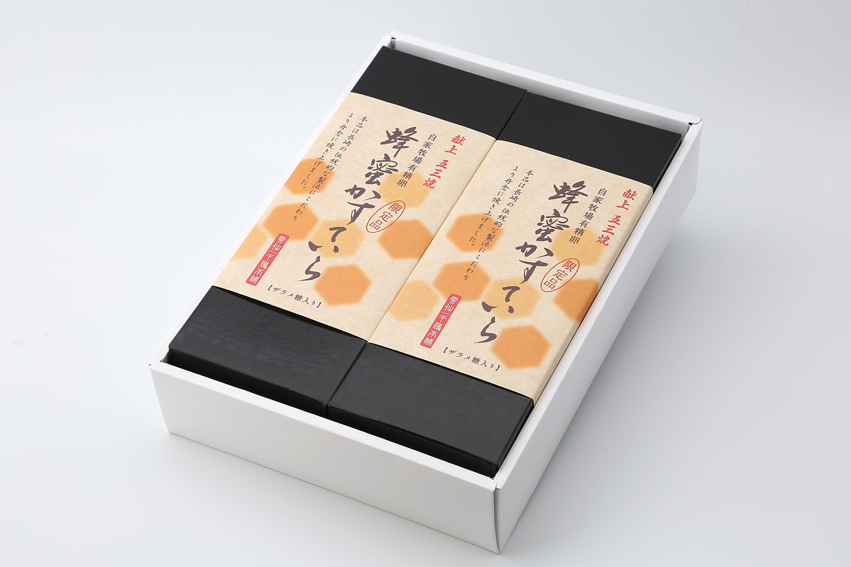 【夏のギフト対象品】 五三焼蜂蜜かすていら1斤 2本セット