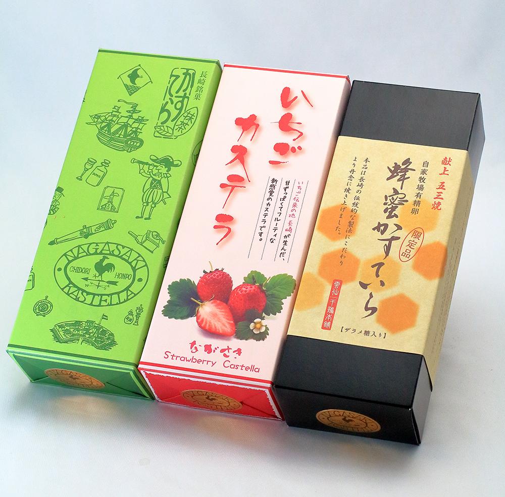 【夏のギフト対象品】 五三焼&抹茶&いちごカステラ各1斤計3種3本「千鶏カステラ3色セット」