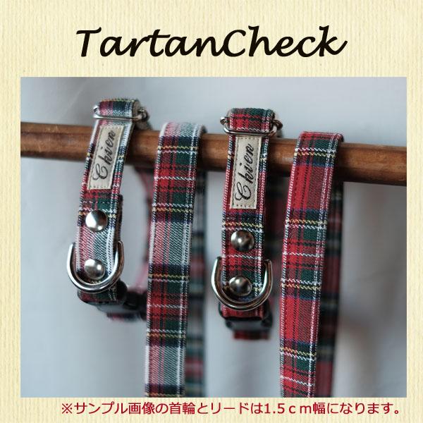 TartanCheck(単品)