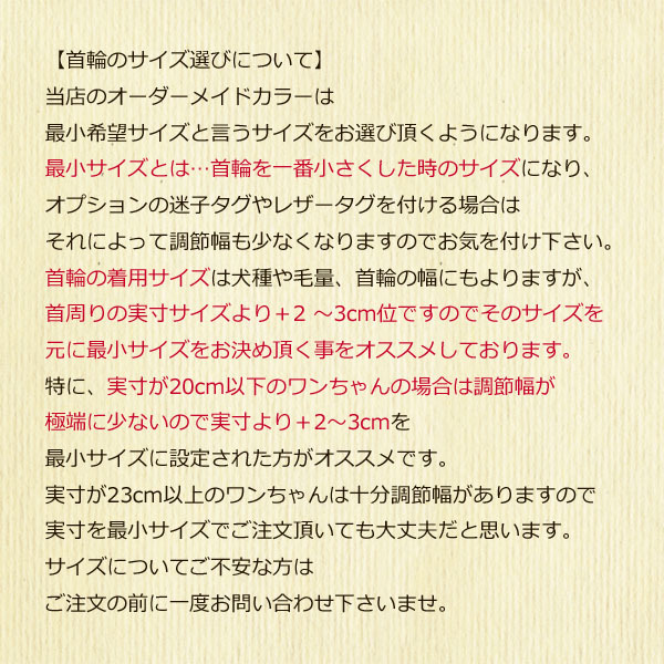 Lovely(単品)