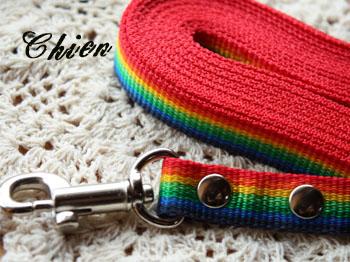 Long Rainbow(オーダー品)