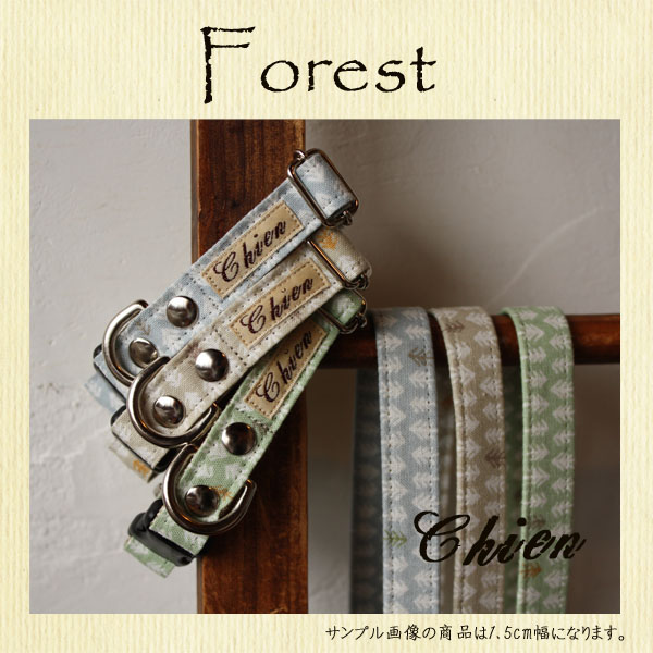 Forest(単品)
