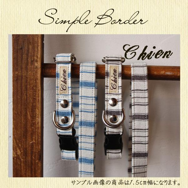 SimpleBorder(単品)