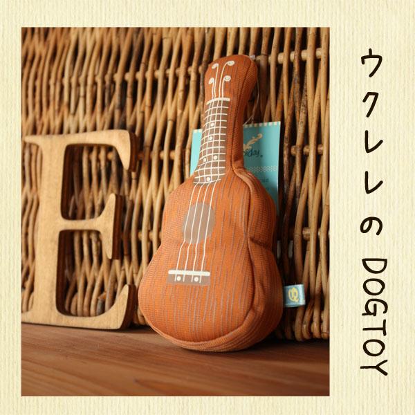 Toy 【ウクレレ】