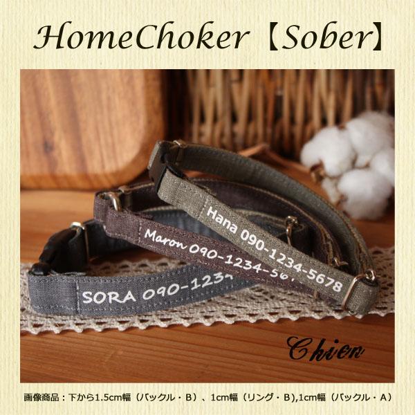 HomeChoker 【Sobre】