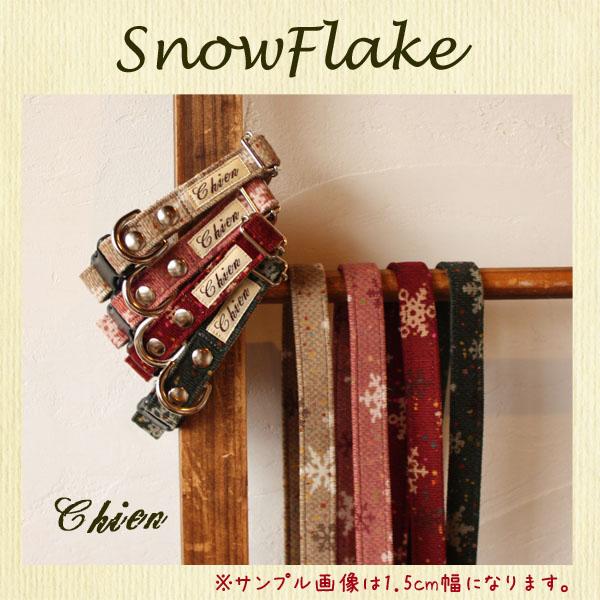 SnowFlake(単品)