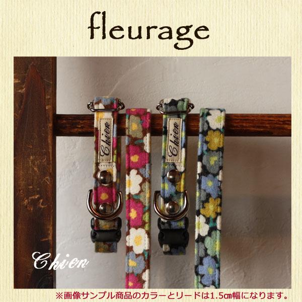 Fleurage(単品)