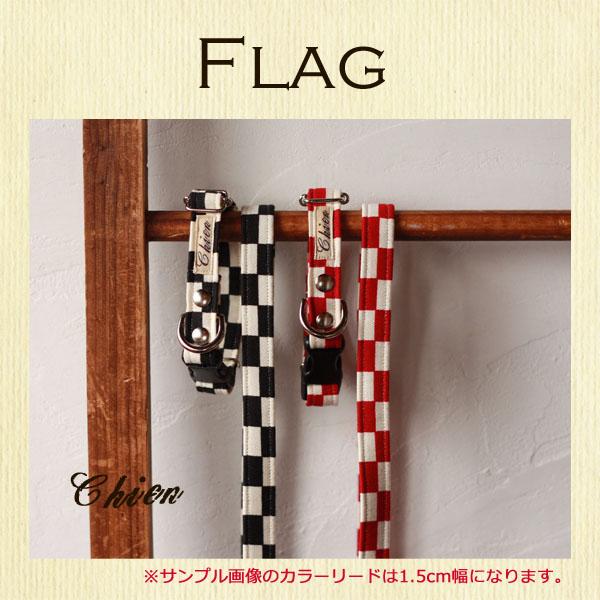 FLAG(単品)