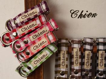 Linen Candy10(単品)