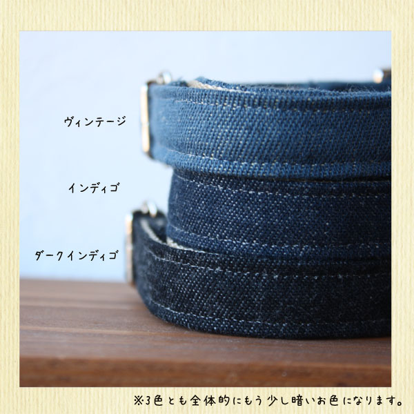 3ColorDenim(単品)