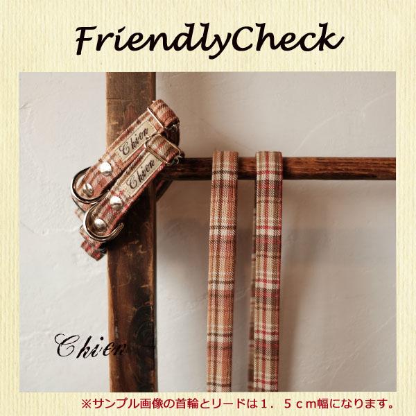 FrendlyCheck(1.5cm幅リードセット)
