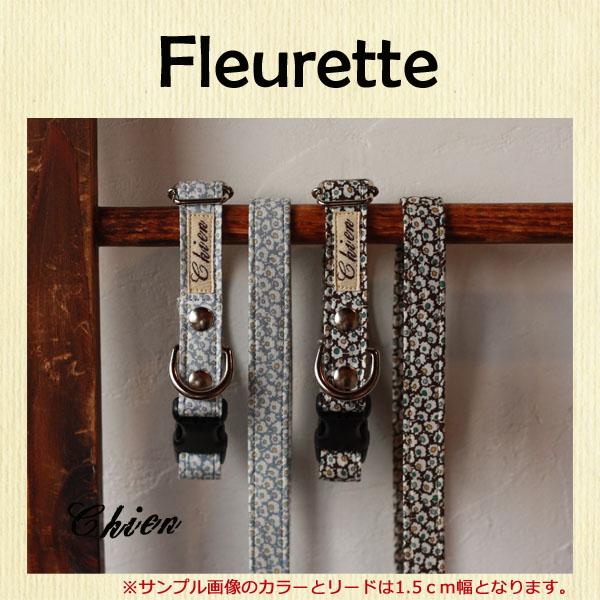 Fleurette(単品)