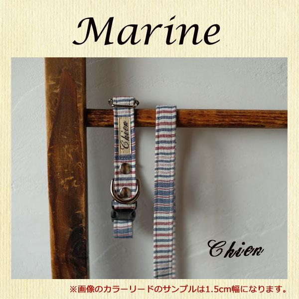 Marine(単品)