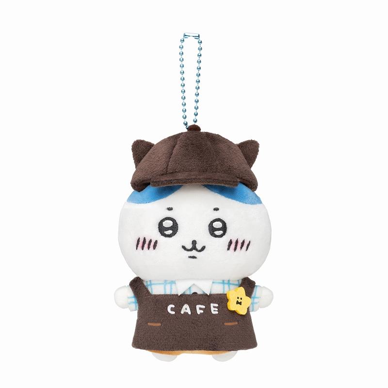 ちいかわ カフェの店員さんマスコット(ハチワレ)【1会計 2個まで】