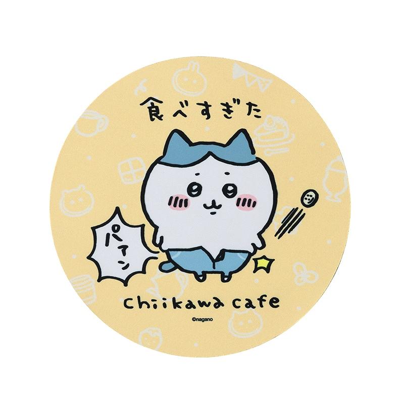 ちいかわカフェ マウスパッド【1会計 2個まで】