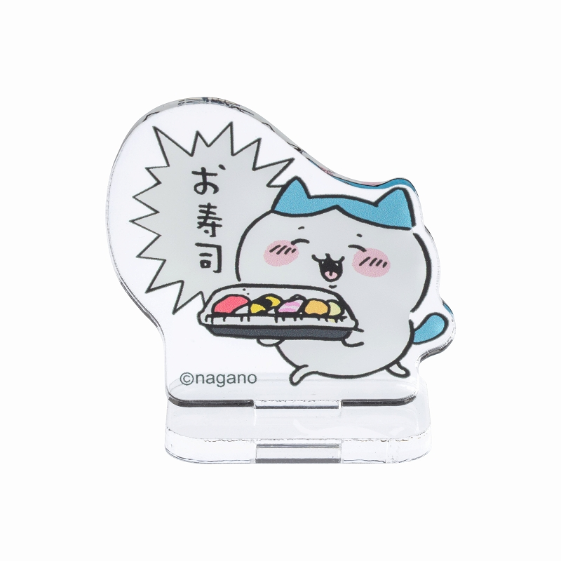 ちいかわ トレーディングアクリルスタンド(もっとなかよし編)(全16種)【BOX】