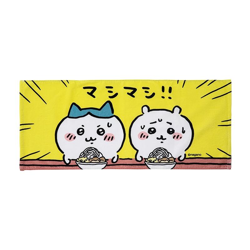 ちいかわ フェイスタオル(マシマシ!)