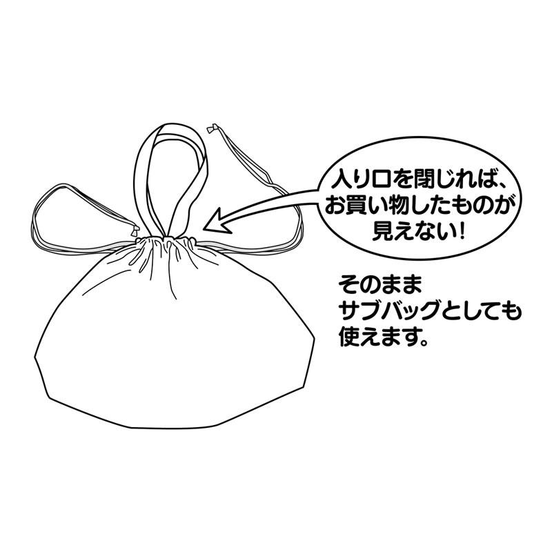 ちいかわ バッグカバーにもなる大きな巾着エコバッグ(チラシ柄)