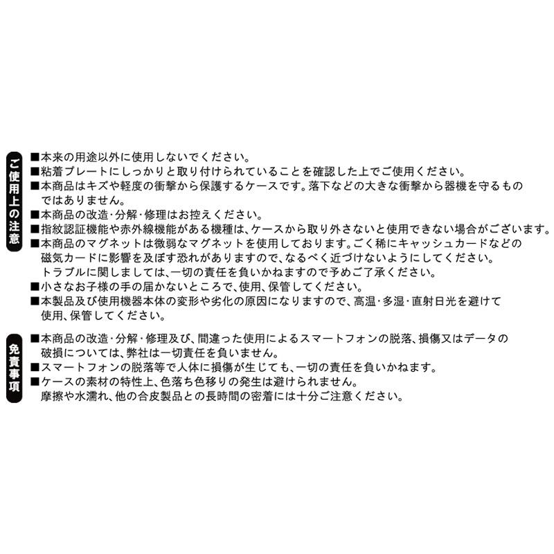 ちいかわ マルチスマホカバー(ヤーッ!)