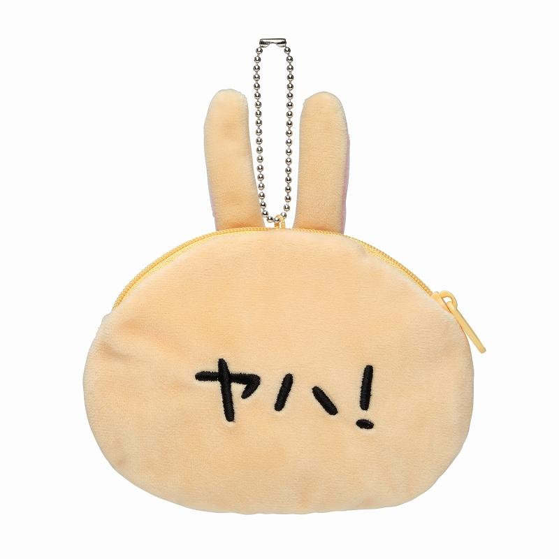 ちいかわ きゃらポシリーズ トレーディングおかおポーチ【BOX】(8個入り)8種