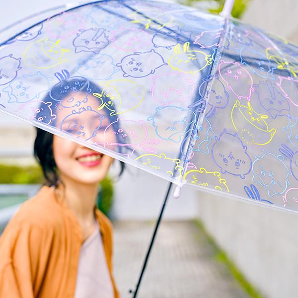 ちいかわ ビニール傘 イラスト