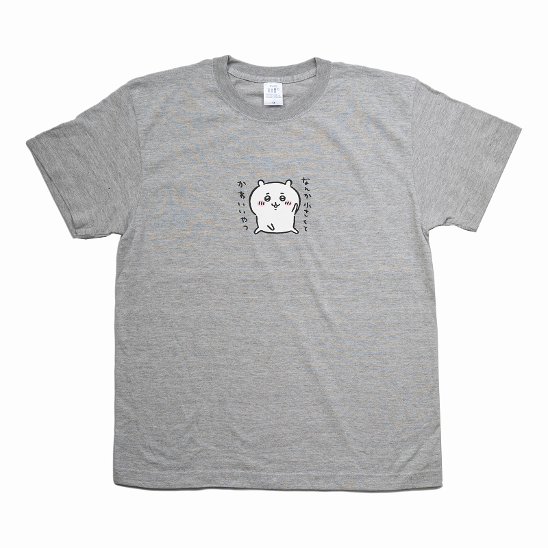ちいかわ ポーズ Tシャツ 杢グレー