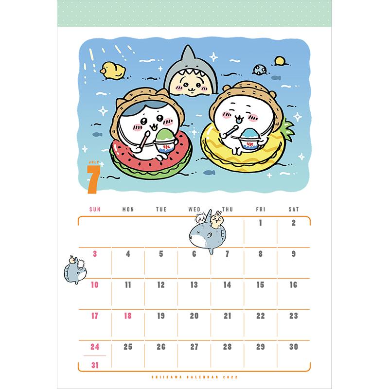 ちいかわ カレンダー2022