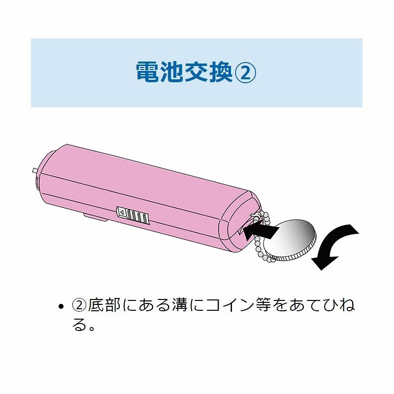 ちいかわ FanFan mini(ピンク)