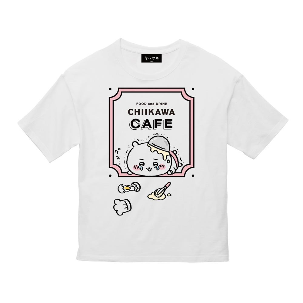 ちいかわ Cafe ビックTシャツ グス泣 ホワイト【1会計 各サイズ2点まで】