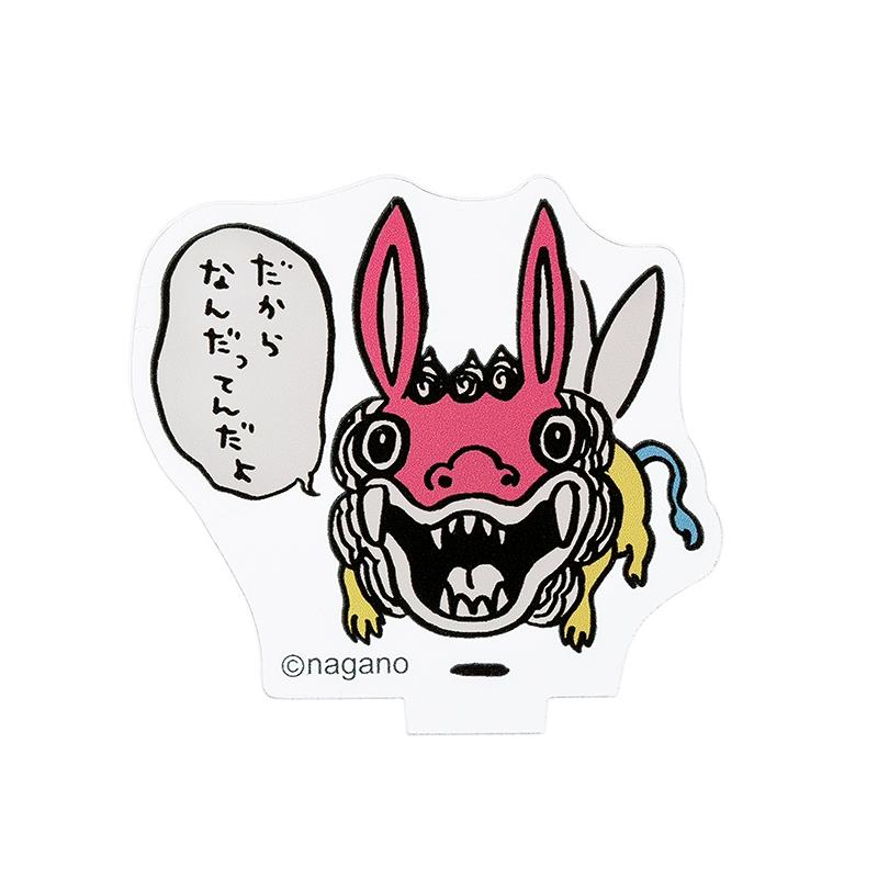 ちいかわ トレーディングアクリルスタンド(全16種)【BOX】