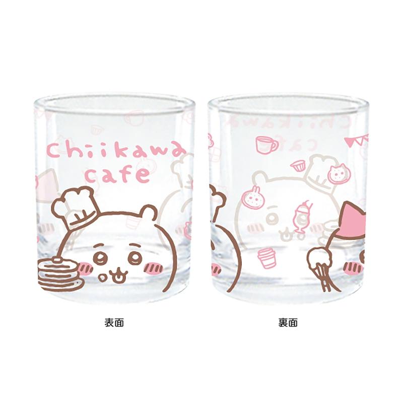 ちいかわカフェ グラス【1会計 2個まで】