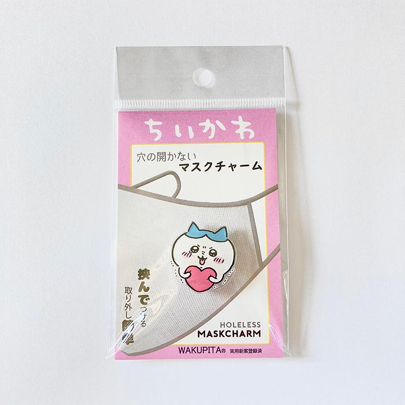 ちいかわ マスクチャーム(ハチワレB)