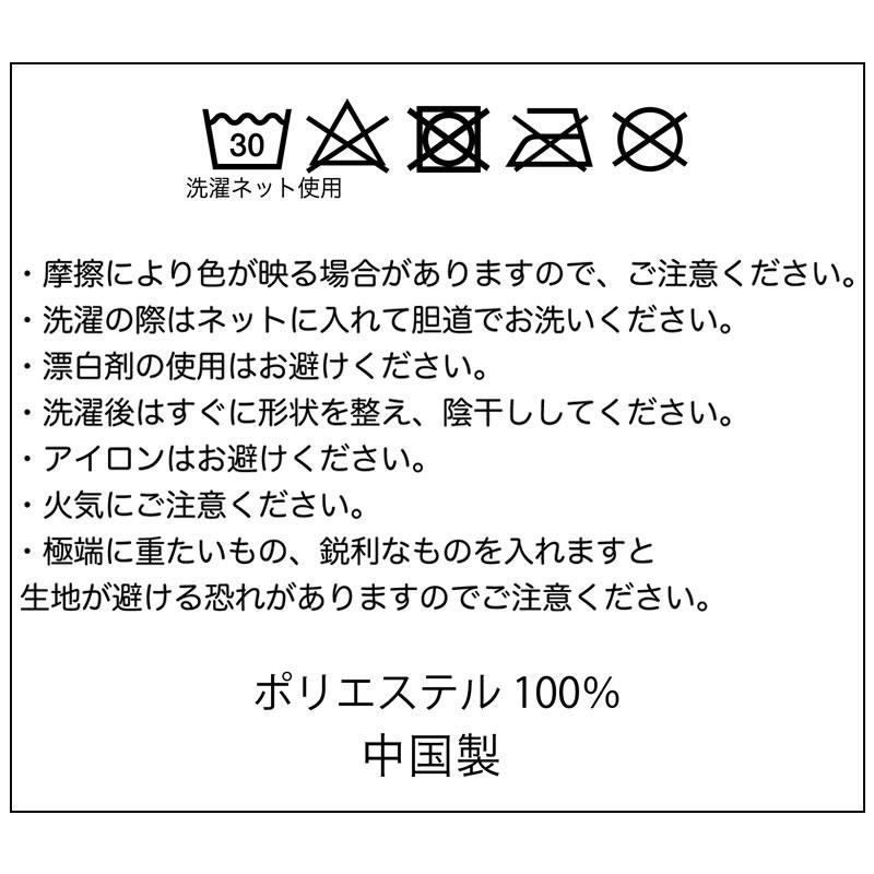 ちいかわ エコバッグ(ハチワレのおかお)