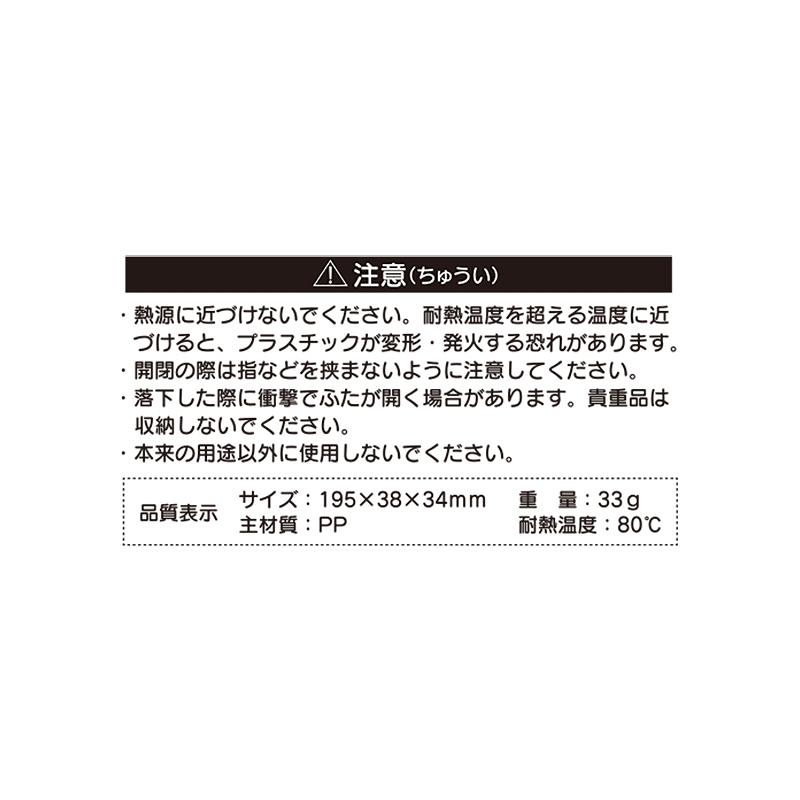 ちいかわ ハードケース(ピンク)