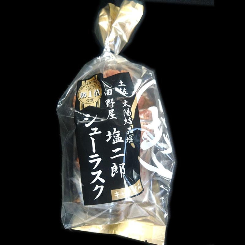 【田野屋塩次郎 シューラスク (カップ入り)】