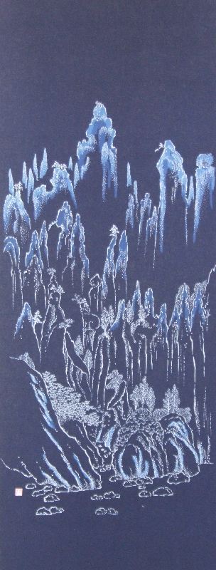 藍-0004 藍染め軸 ≪土桂≫