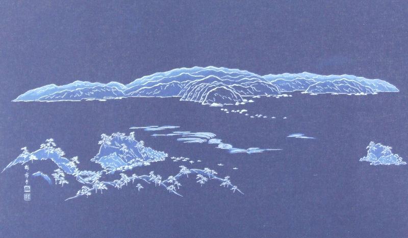 藍-0007 藍染め軸 ≪鳴門の渦≫