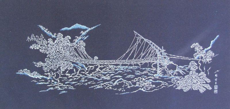 藍-0013 藍染め軸 ≪祖谷のかずら橋≫