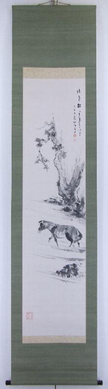 ア-0029 浅井 柳塘 ≪馬≫