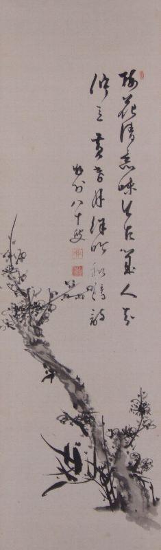 イ-0032 泉 智等 ≪梅、書≫