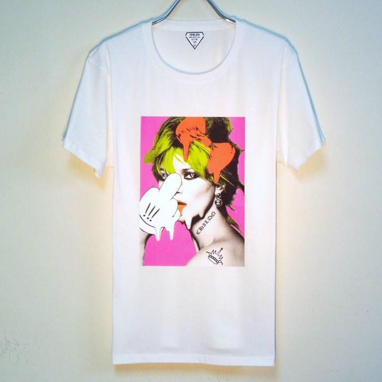 Art work fuck T-shirt white