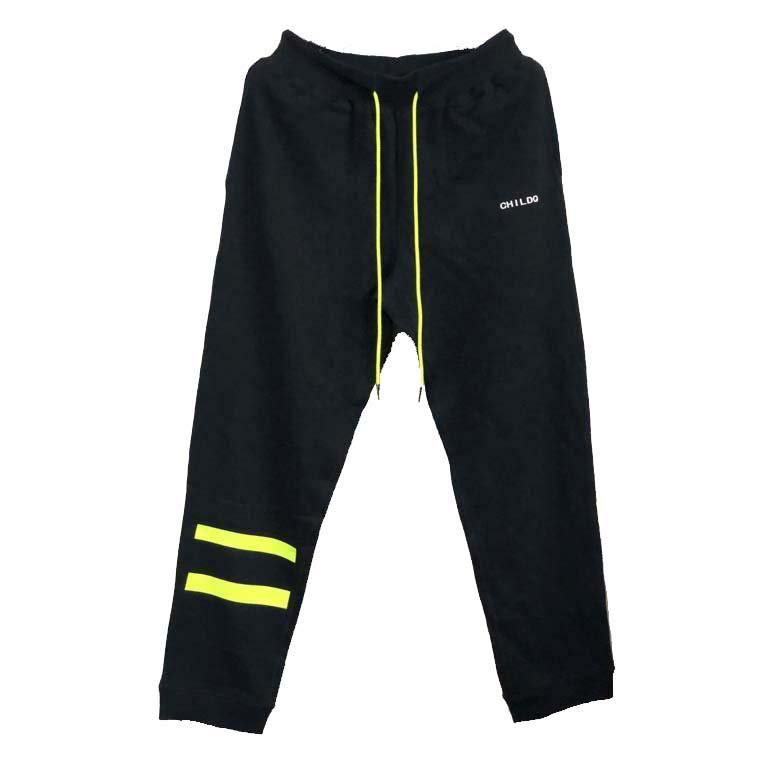 Lime Yellow Line pants